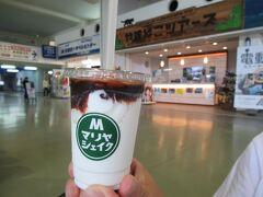ターミナル内の「七人本舗」でマリアシェイクを購入。 Sサイズで300円。 ミルクが濃厚で美味しかったです。