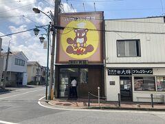 と、みまち通りを抜けてすぐに次の目的地の吟米亭浜屋。 この狸がバーべーキューしているシュールな看板が目印。