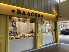 そんな木更津駅周辺で異彩を放つ駅ナカのお菓子屋さん バームクーヘンで人気の「せんねんの木」の系列店BAACUS