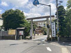 駅に戻る前に大きな神社が気になり寄り道。 由緒ある八剱八幡神社。 厄年なので、神様にきちんとお願いしてきました。