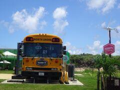 で、この黄色いバスの正体は?
