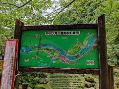 続いて神川大滝公園にやってきました。 滝の周辺がハイキングコース。 緑も多くて晴れてたら最高ですね。
