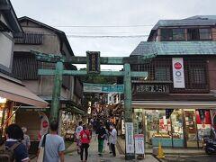 青銅鳥居をくぐり、江島神社に向かいます。