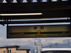 神町駅停車、山形空港がすぐ西側にありますが、管制塔がチラッと見えるくらいです。