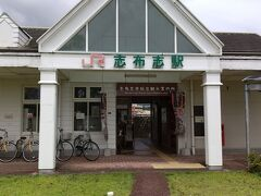 志布志駅  ここまで乗車したことないなぁ。