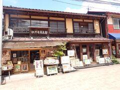 旧宿場町の面影を感じる軽井沢写真館。