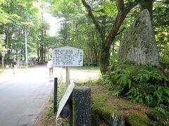 旧軽井沢通りをずっと進み・・ 芭蕉句碑を過ぎて・・ 木陰が涼しくホッとするエリア。