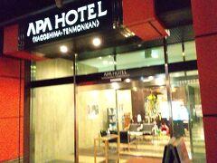 5泊目のホテル