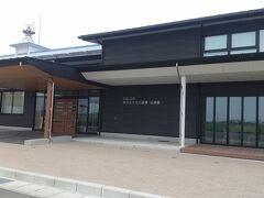 気仙沼市東日本大震災遺構伝承館。 当然、朝早いので開いていません(^_^;) 敷地の外から見せてもらいました。