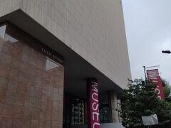 東洋文庫と言っても、近代的なビルですね。