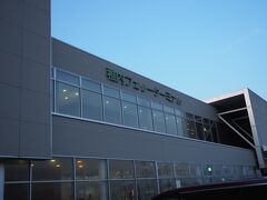<稚内港フェリーターミナル> 黄昏時に到着。 ここからホテルまでタクシーと思ったけど、あまりにも近いようなので歩こう。