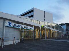 <稚内駅> 途中稚内駅があったのでついでに見学。