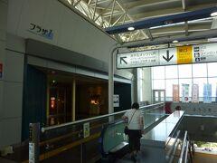 ホテルは駅と直結している「メッツ八戸」です。