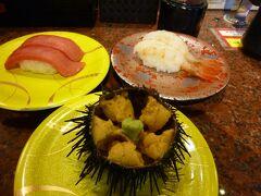 八食センター内にある回転寿司。 ウニも回ってきました。700円
