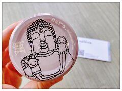 東大寺門前夢風ひろば まほろば大仏プリン本舗 大仏ぷりん(小)、大和の地酒、385円