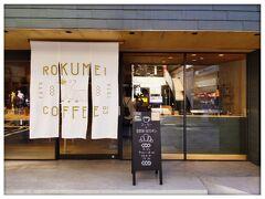 ROKUMEI  COFFEE(ロクメイコーヒー) 近鉄奈良駅4番出口から徒歩1分 のれんの奈良感がすごいw