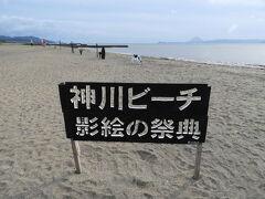 鹿児島市内に戻る際に立ち寄ったビーチ