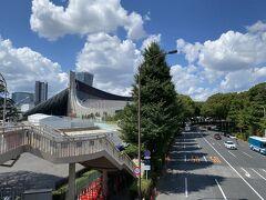 国立代々木競技場。 1964年の東京オリンピックの時に建設された競技場です。