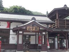 山寺駅です