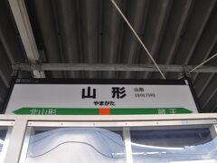 山形駅で米沢行きに乗り換えます。