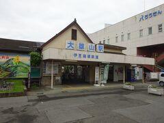【その1】からのつづき  久々にやってきた、伊豆箱根鉄道、通称「いずっぱこ」大雄山線の終点・大雄山駅。 少し周辺をウロウロ歩き回っていた。