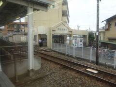 和田河原駅。 この駅もさっきの五百羅漢駅と同様、マンションと一体化してますね。
