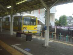 さっき乗った五百羅漢駅。 ここから小田原までは本日初乗車の区間。