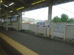 井細田駅。 さっきは小田急線の足柄駅から五百羅漢駅まで歩いたけど、この駅まで歩いても同じぐらいの距離。