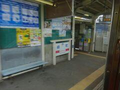 JR線の下をくぐって、急カーブした先にある緑町駅。 小田原の市街地の中にある駅。