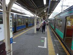 終点・小田原駅に到着。