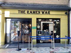 ラーメン大戦争いとう映え系のラーメンがあるとのことで、こちらで晩御飯にしましょう。
