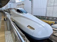 新幹線で大阪出張行ってきます。