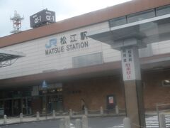 島根26 松江-3 松江城a   74/   8