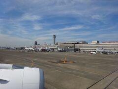 羽田空港に着陸しました