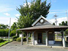 高千穂から熊本空港への帰りに熊本県南阿蘇の見晴台駅へ