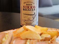 日光ベルジャンビール(ホワイト)で美味しくいただきました。  三本松茶屋 http://sanbonmatsu.moon.bindcloud.jp/
