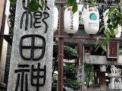 博多リバレイン方面から川沿いにてくてく歩いて、次に訪れたのは『櫛田神社』さん。