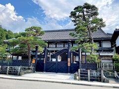 高山市政記念館。 旧高山町役場だそうです。