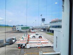 ターミナル到着