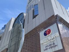 メインイベント、梅田芸術劇場に来ました。ホテルから徒歩10分くらいでマチソワしやすい立地です。