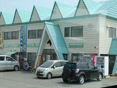 知らない人にはそうは見えにくいですが、 旧・日高幌別駅です、 というか、日高幌別駅の機能が入った建物でした。  食堂とか簡易郵便局とかも入っています。 食堂・天馬は、盛りの多さで比較的有名、だったはず。 こちらは今も営業中だったかと。