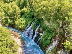 青い池から車で5分くらいのところにある白髭の滝。 こちらもきれいです。