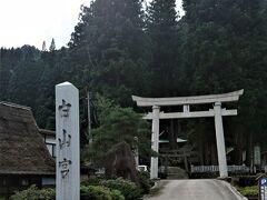 またさらに隣には富山県では最古の木造建築で、国の重要文化財に指定されている由緒ある白山宮がありました。