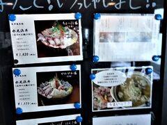 海鮮丼には土鍋の漁師汁(みそ汁)が付いてきます。このみそ汁のボリュームがすごい。