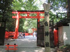 入るとすぐに河合神社。下鴨神社の摂社です。