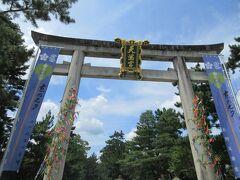 上賀茂神社から北野天満宮へ。