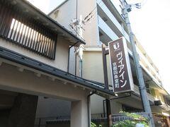 今回の宿泊は室町通のヴィアイン京都四条室町。 立地は良いのですが、宿自体はごく普通です。