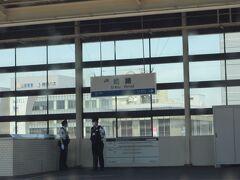 姫路駅を過ぎ、