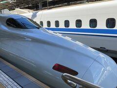 今回の旅の始まりは、新大阪駅です。  一人旅を目論む三男君。。。。と言っても、もう二十歳。決して、一人で旅行にいけない訳では無いのですが、、、。