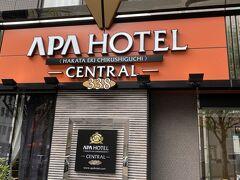 また写真飛びますが・・・、今夜のお宿です。  まさやん嫁と二人では・・・ナカナカ泊まらない、ビジネスホテルです。出張では泊まりますが。